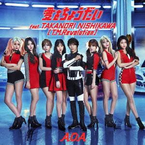 AOA/愛をちょうだい feat.TAKANORI NISHIKAWA(T.M.Revolution)(Type B)(初回限定盤)(DVD付)