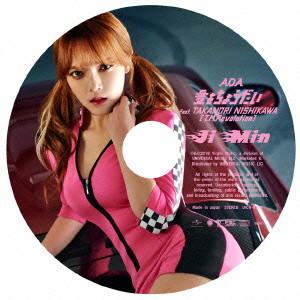 AOA/愛をちょうだい feat.TAKANORI NISHIKAWA(T.M.Revolution)(ピクチャーレーベル/JIMIN)(初回限定盤)