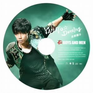 BOYS AND MEN/YAMATO☆Dancing ピクチャーレーベル盤 吉原雅斗)(初回限定盤)