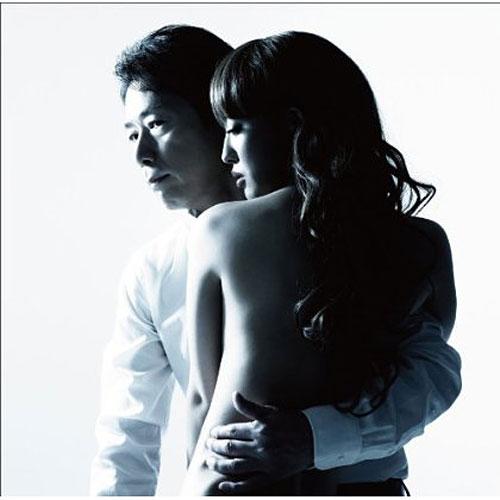 稲垣潤一/男と女3 SPECIAL EDITION