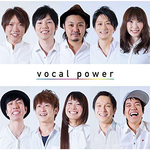 vocal power/vocal power