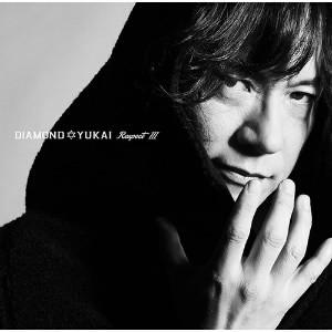 ダイアモンド☆ユカイ/RESPECT III