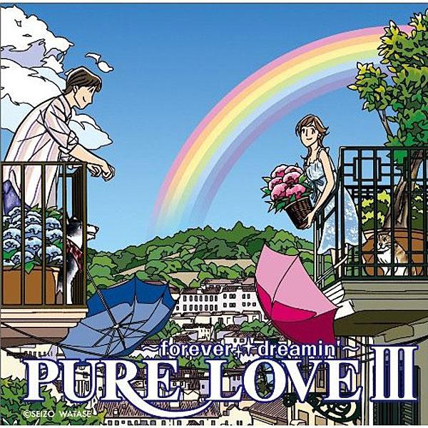 PURE LOVEIII〜forever dreamin'〜