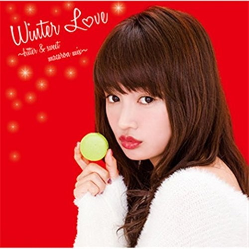 WINTER LOVE 〜bitter & sweet macaron mix〜