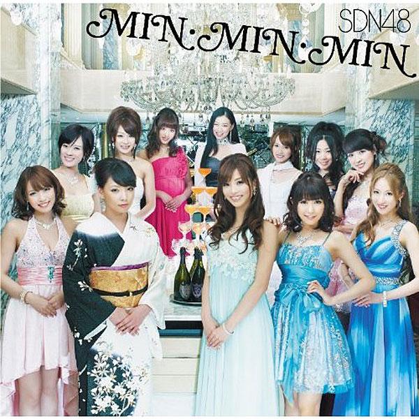 SDN48/MIN・MIN・MIN(TYPE B)(DVD付)