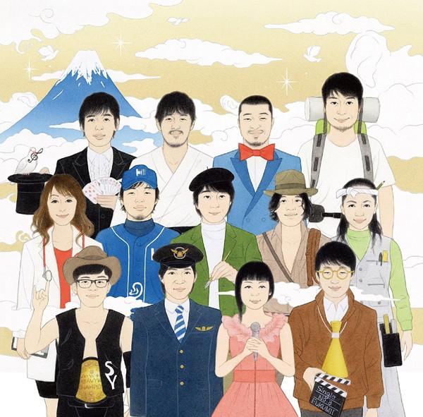 福耳/ブライト/Swing Swing Sing(初回限定盤)(DVD付)