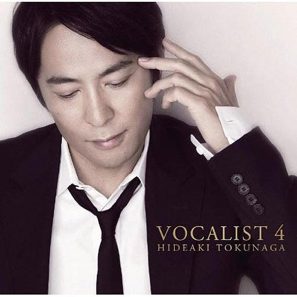 徳永英明/VOCALIST4