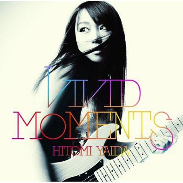 矢井田瞳/VIVID MOMENTS