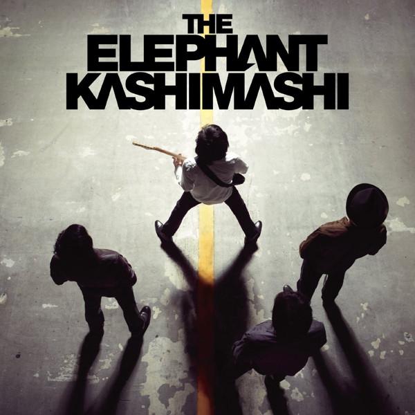 エレファントカシマシ/THE BEST 2007-2012 俺たちの明日