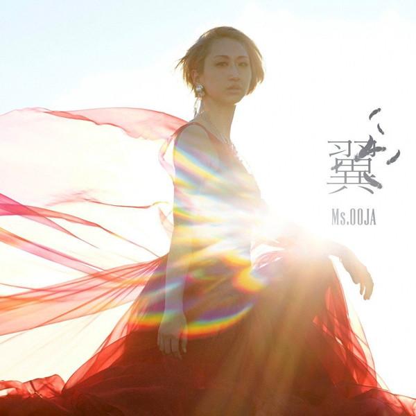 Ms.OOJA/翼