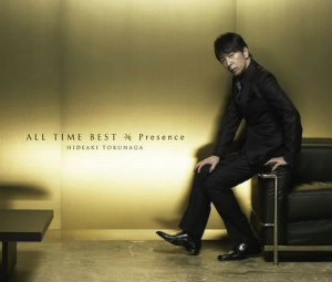 徳永英明/ALL TIME BEST Presence(通常盤)