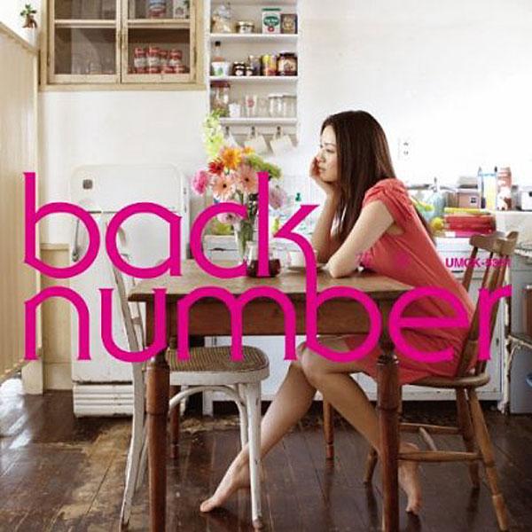back number/花束