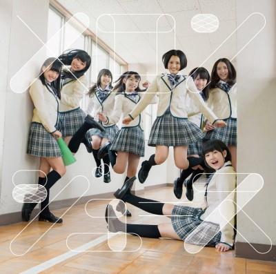 HKT48/メロンジュース(B)(DVD付)