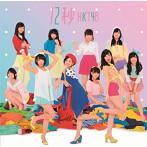 HKT48 微笑みポップコーン