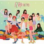 HKT48 カメレオン女子高生