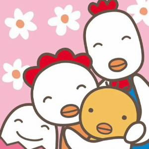 ケラケラ/幸せ〜君が生まれて〜