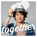 ナオト・インティライミ together