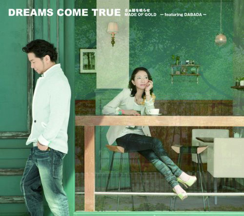 Dreams Come True/さぁ鐘を鳴らせ/MADE OF GOLD-featuring DABADA-(初回限定盤)(DVD付)