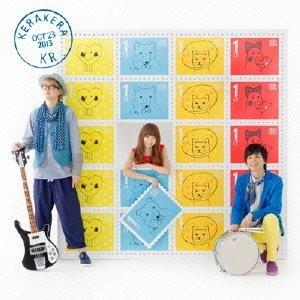 ケラケラ/ケラケライフ(初回限定盤)(DVD付)