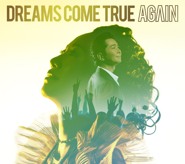 Dreams Come True/AGAIN(初回限定盤)(DVD付)