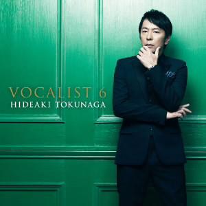徳永英明/VOCALIST 6(初回限定盤B)