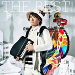 ナオト・インティライミ/THE BEST !(初回限定盤)(DVD付)