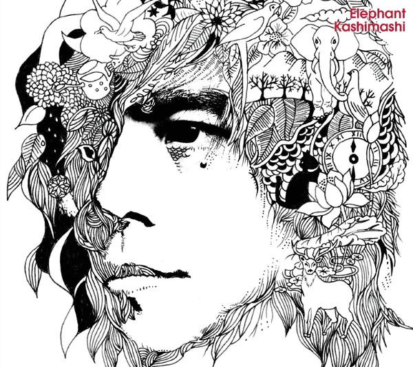 エレファントカシマシ/愛すべき今日(初回限定盤)(DVD付)