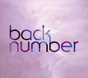 back number/シャンデリア(初回限定盤A)(DVD付)