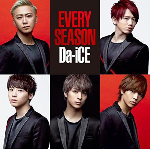 Da-iCE/EVERY SEASON(初回フラッシュプライス盤 Da-iCE ver.)