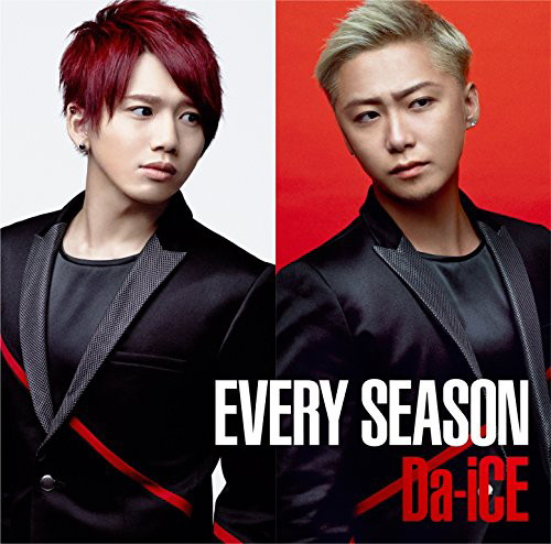 Da-iCE/EVERY SEASON(初回フラッシュプライス盤 ヴォーカル ver.)