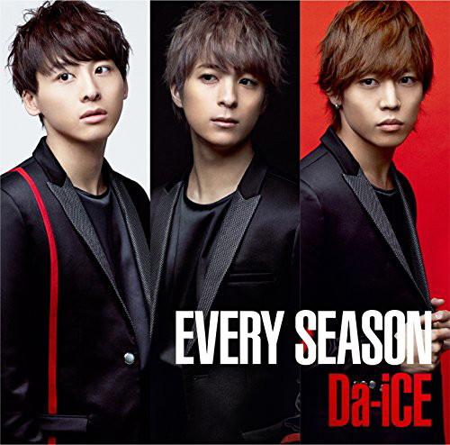 Da-iCE/EVERY SEASON(初回フラッシュプライス盤 パフォーマー ver.)