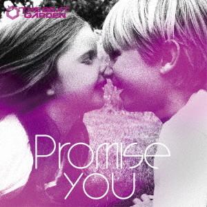 THE BEAT GARDEN/Promise you(初回限定盤A)(DVD付)