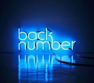 back number/アンコール(初回限定盤A/Blu-ray ver.)(Blu-ray Disc付)