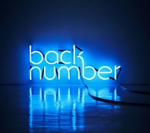 back number/アンコール(初回限定盤A/DVD ver.)(2DVD付)