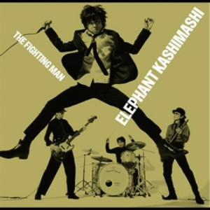 エレファントカシマシ/All Time Best Album THE FIGHTING MAN(初回限定盤)(DVD付)