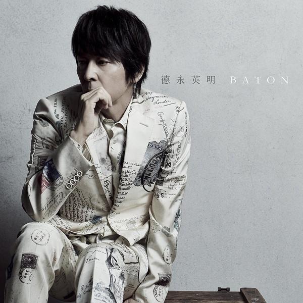 徳永英明/BATON(初回限定盤A)(DVD付)