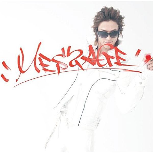 ヒルクライム/MESSAGE