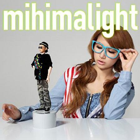 mihimaru GT/mihimalight