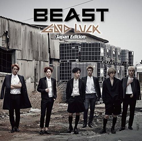 BEAST/Good Luck-Japan Edition-