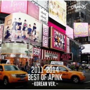 Apink/2011-2014 Best of Apink〜Korean Ver.〜