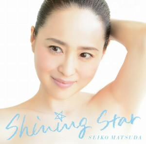 松田聖子/Shining Star(通常盤)