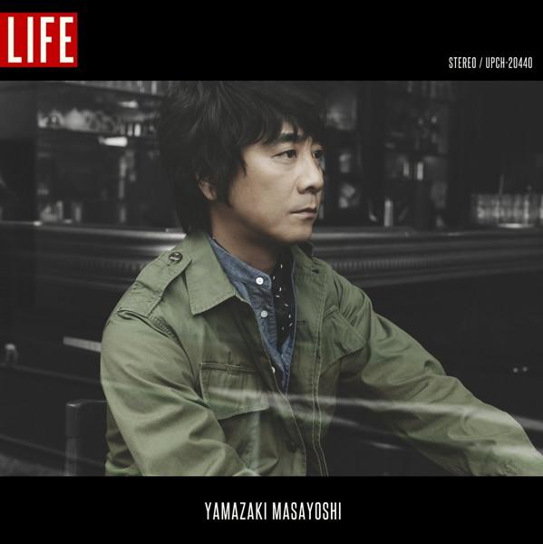 山崎まさよし/LIFE(特別盤)