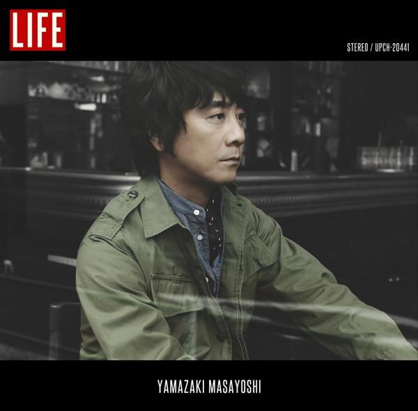 山崎まさよし/LIFE(通常盤)