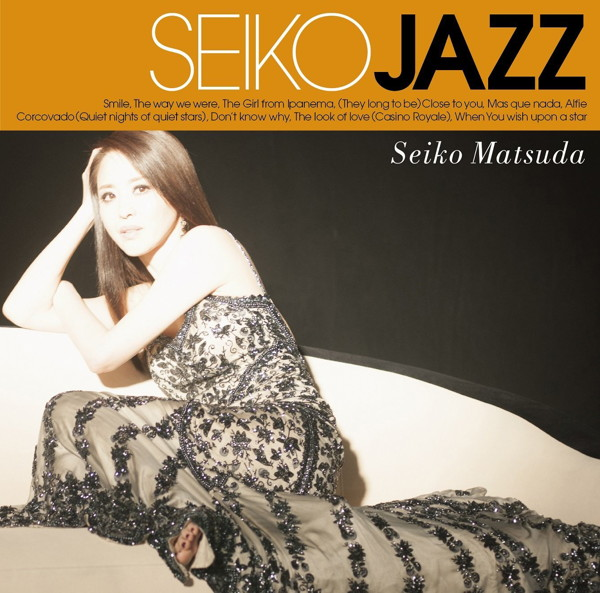 SEIKO MATSUDA/SEIKO JAZZ(通常盤)