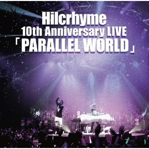 ヒルクライム/Hilcrhyme 10th Anniversary LIVE「PARALLEL WORLD」