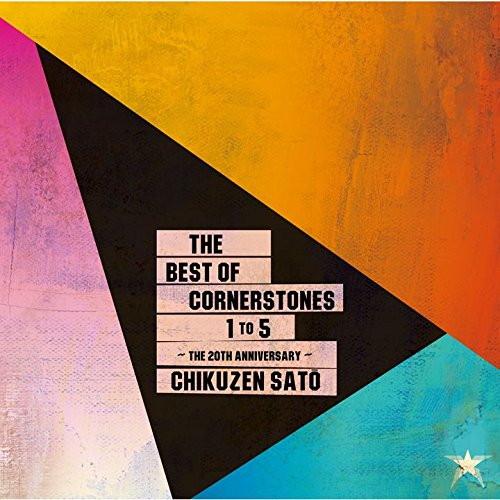 佐藤竹善/The Best of Cornerstones 1 to 5 〜 The 20th Anniversary 〜