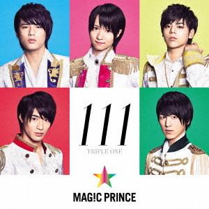 MAG!C☆PRINCE/111(通常盤)