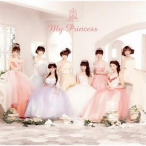 放課後プリンセス/My Princess(通常盤)
