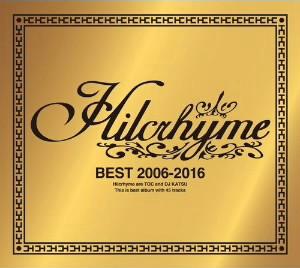 ヒルクライム/BEST 2006-2016(通常盤)