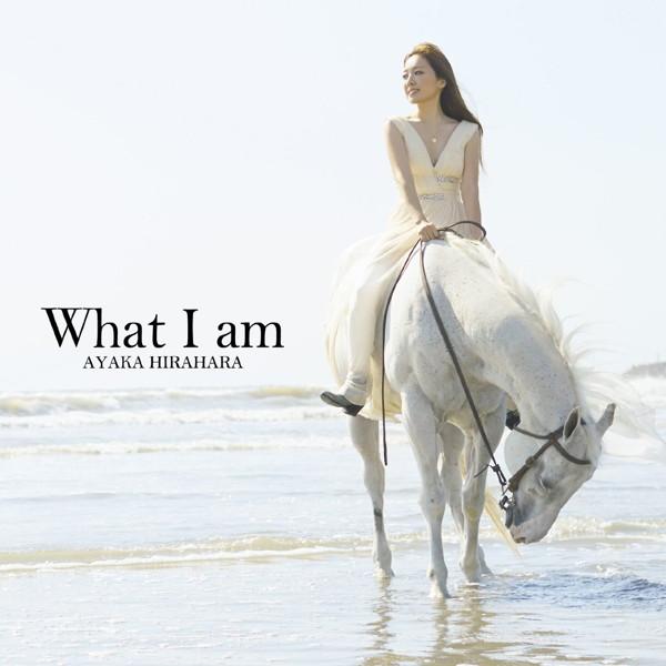 平原綾香/What I am(初回限定盤)(DVD付)